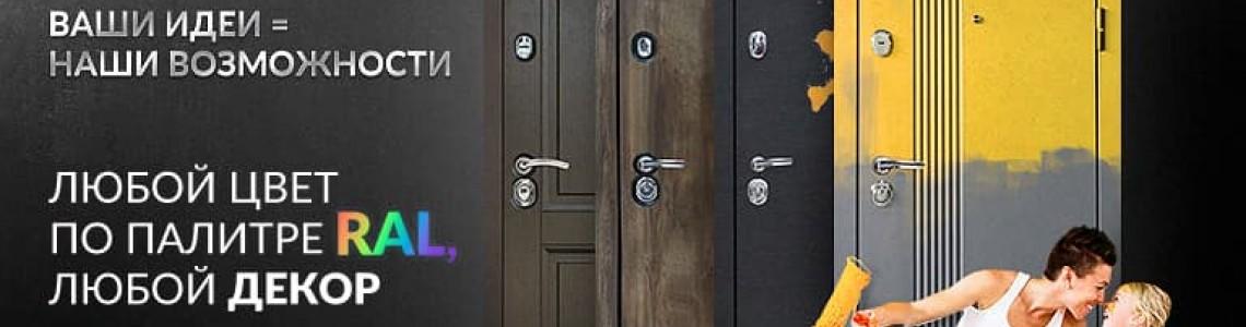 Ieejas durvis un iekšdurvis vienā stilā